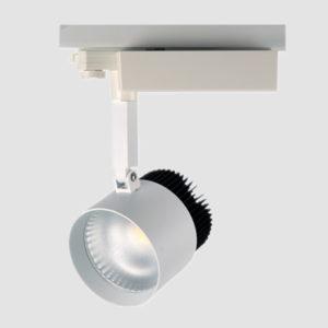 Ameba led track light 10w 15w 20w 25w 30w 40w