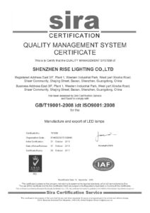 ISO Certificate-EN